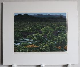 【虚苑版画】著名版画家、观澜版画原创基地艺术家 马朝培  2010年签名 限量套色木刻版画《小满晨耕》 KT版 一幅  HXTX197509