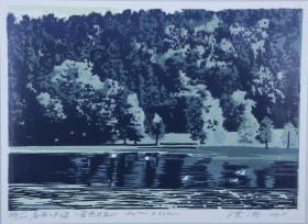 【虚苑版画】著名版画家、株洲市美协主席 洪涛  2011年签名 限量套色木刻《春在呼唤》 一幅  HXTX208895