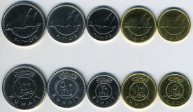 科威特5枚一套硬币 套币 外国钱币 全新UNC