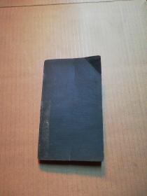 1940年版:实用速成上海  (日文版)见图