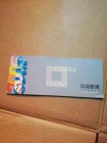 《中国邮票未用图稿集萃专用邮资片 带签名》本册式(10枚一套)