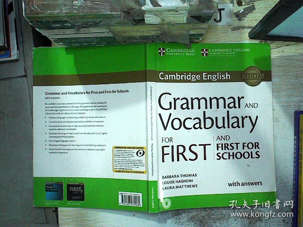 Grammar and Vocabulary for First and First for Schools初级和初级学校的语法和词汇