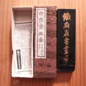 铁斋翁书画宝墨上海墨厂70年代末老2两1锭67克油烟101残墨N951