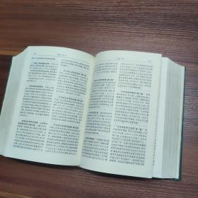 中国军事著作大辞典--精装一版一印