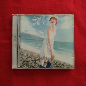 香港女歌手孙燕姿完美的1天2张CD光碟唱片
