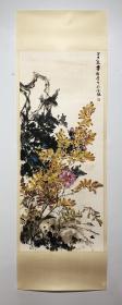 1525。 李剑晨。  花卉。 尺寸:122×52