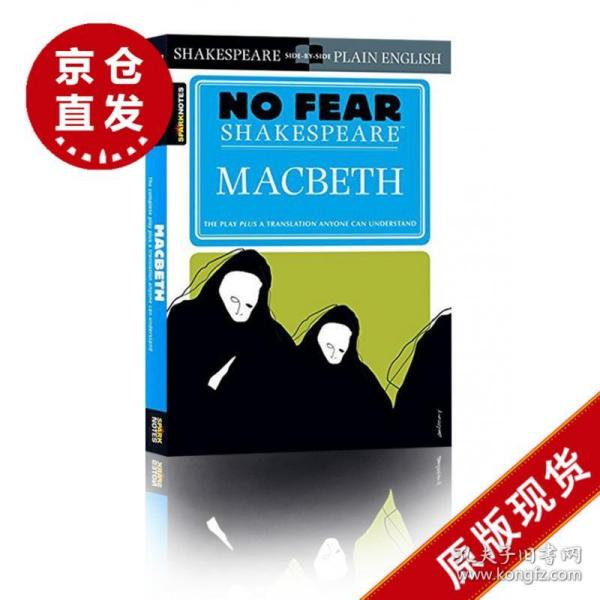 Macbeth (No Fear Shakespeare)[麦克白(No Fear Shakespeare)]