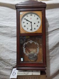挂钟 555 十五天. 中国公私合营 中国钟表厂造  .木制机械钟