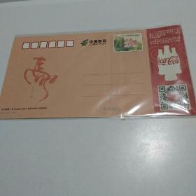 可口可乐圣诞节广告邮资明信片
