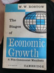 经济增长的阶段:非共产党宣言(英文版)