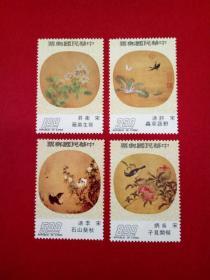 专104 1974年 扇面古画邮票-执扇 原胶全品