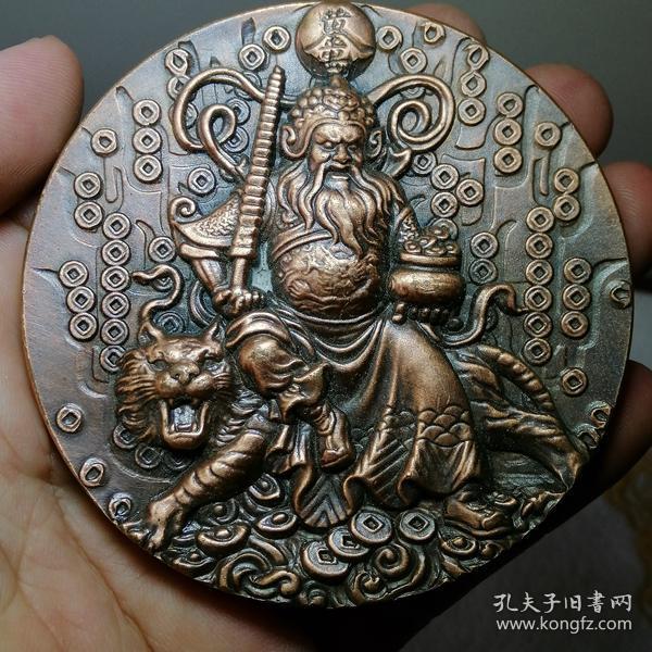 黄金万两 吉祥平安 高浮雕珍品铜章 重半斤多