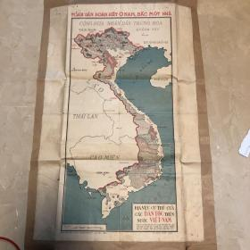 印度地图1955年印