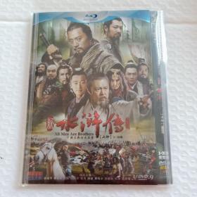 DVD 水浒传 上部 1-30集 3碟装