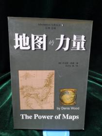 地图的力量:使过去与未来现形