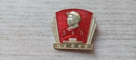 """""""京棉二厂、东方红公社、文化大革命纪念""""毛主席像章"""