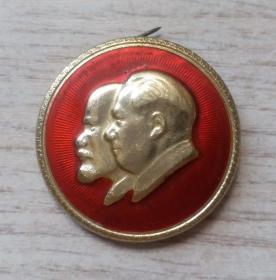 """文革时期""""解放军246-红总""""伟大导师列宁,毛主席二合一像章"""