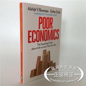 现货 英文原版 贫穷的本质 Poor Economics 2019年诺贝尔经济学奖