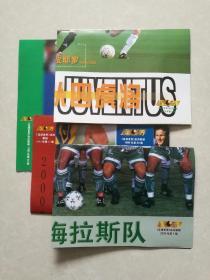 《足球世界》海报  1999年第20、22、24期  2000年第1、2期(共5张)