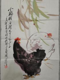 四川著名画家 周元泽 师从著名画家孙竹篱、张士莹先生 精品国画鸡 原稿手绘真迹 永久保真