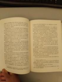 秦汉政区与边界地理研究    未翻阅正版     2021.1.21