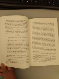 《国语》韦昭注辨正   未翻阅正版内页干净     2021.1.21