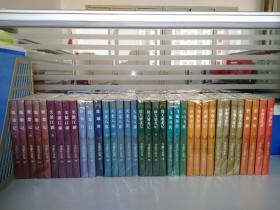金庸全集,三联正版,一版三印(含二印),书香品好!