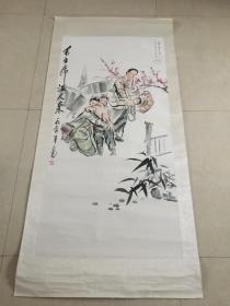 1974年作品:杨之光  8平尺