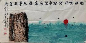 安廷山,四尺整张             中国书法家协会会员,中国博物馆学会会员,中国国画家协会理事,山东省书法家协会理。