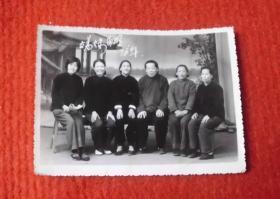 老照片--六姐妹留影--影集1