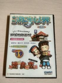【游戏光盘】电脑游戏世界第5期 速食店 1CD + 全彩操作手册