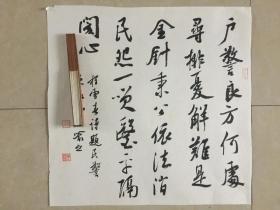 温州籍著名书法家林晓林书法