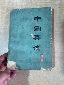 中国菜谱 江苏