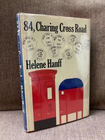 84,  Charing Cross Road(海莲·汉芙《查令十字街84号》,布面精装带护封,老版书,贴有雅致藏书票)