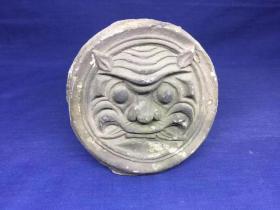 清 康熙5年--温州乐清瓦当  虎头 小巧漂亮 保存完整 包康熙时期 用于制作拓片的原件--摆件收藏为一体--见图 描述1