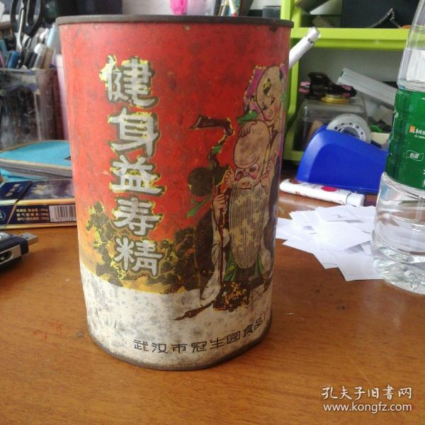 铁皮盒  健身益寿精(武汉冠生园)