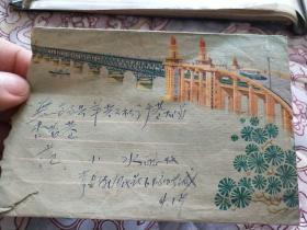 长江大桥信封