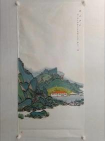 保真书画,当代山水画名家,开封美协主席刘艳会四尺整纸山水画一幅,价格协商,出版展览作品