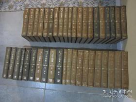 【台湾商务印书馆】《百衲本 二十四史》布面精装,全套41册,16开本,印制清晰,1967年台湾商务印书馆,一版一印,私藏