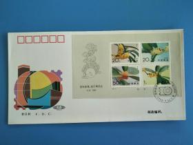 1995-6桂花邮票小全张首日封