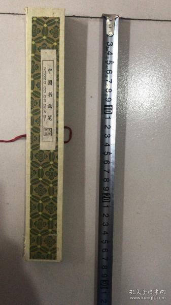 80年代纯手工毛笔一盒-3支