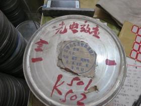 光电效应 1965年科教片 8.75毫米黑白电影胶片拷贝1卷全 有变形