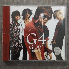 G4-艺人:GLAY-日本流行-引进版正版CD
