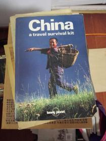 China a Travel Survival Kit