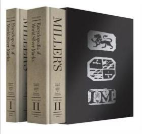 Millers Encyclopedia of World Silver Marks(世界银标百科全书,银标查询和银器收藏)