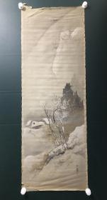日本回流   字画 软片 5532   绢本老山水