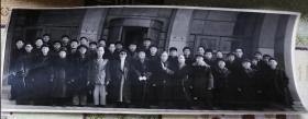 50年代 第三、四届全国政协委员国务院卫生部长郭子化(第一排左起第7人)及现代中医学家(陆瘦燕第一排右起第5人)(秦伯末左起第4人)(蒲辅周左起第6人) 合影老照片一枚