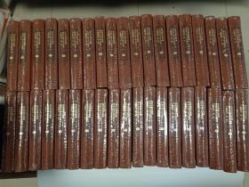 梵蒂冈图书馆藏明清中西文化交流史文献丛刊第一辑