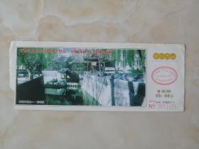 中国经典风景区----太原市---《太原晋祠》---晋祠三绝之一•难老泉--山西著名景点-----虒人荣誉珍藏