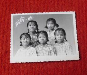 老照片--1976年的女孩这是这个样子的--友谊留念--影集1